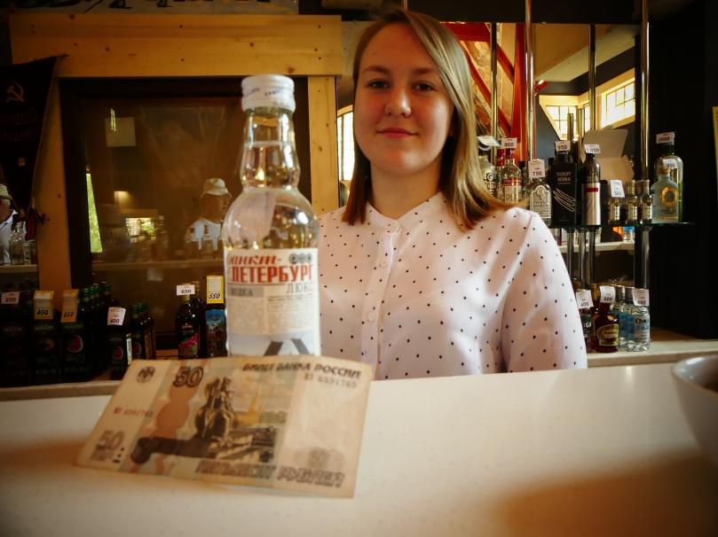 wodka-museum-mandrogi