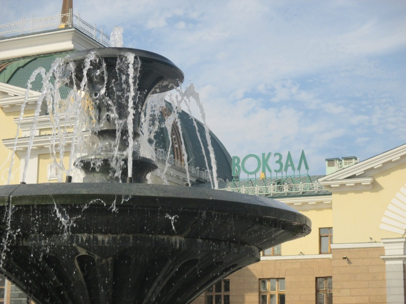 krasnojarsk-sibirien